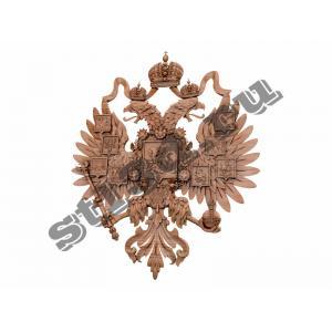 015 Герб России