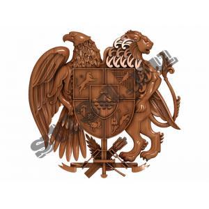 023 Герб Армении