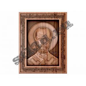 256 Икона Николай